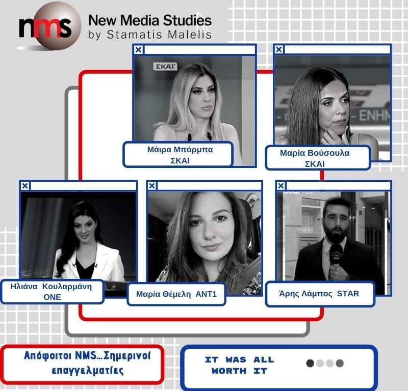 NewMediaStudies